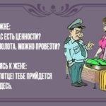 Что запрещено отправлять в Россию